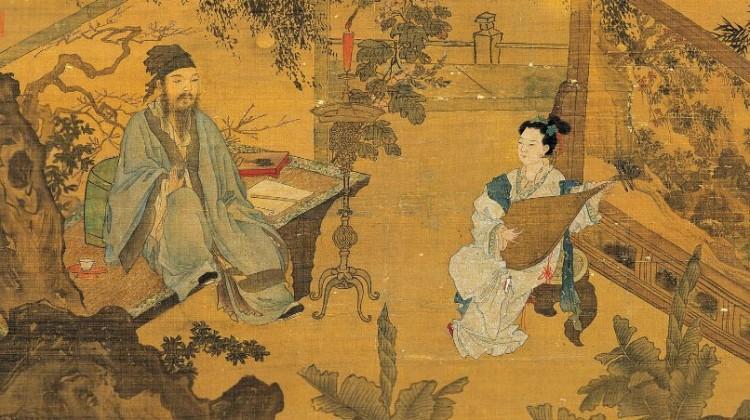 Tao_Gu_Presents_a_Poem_by_Tang_Yin###