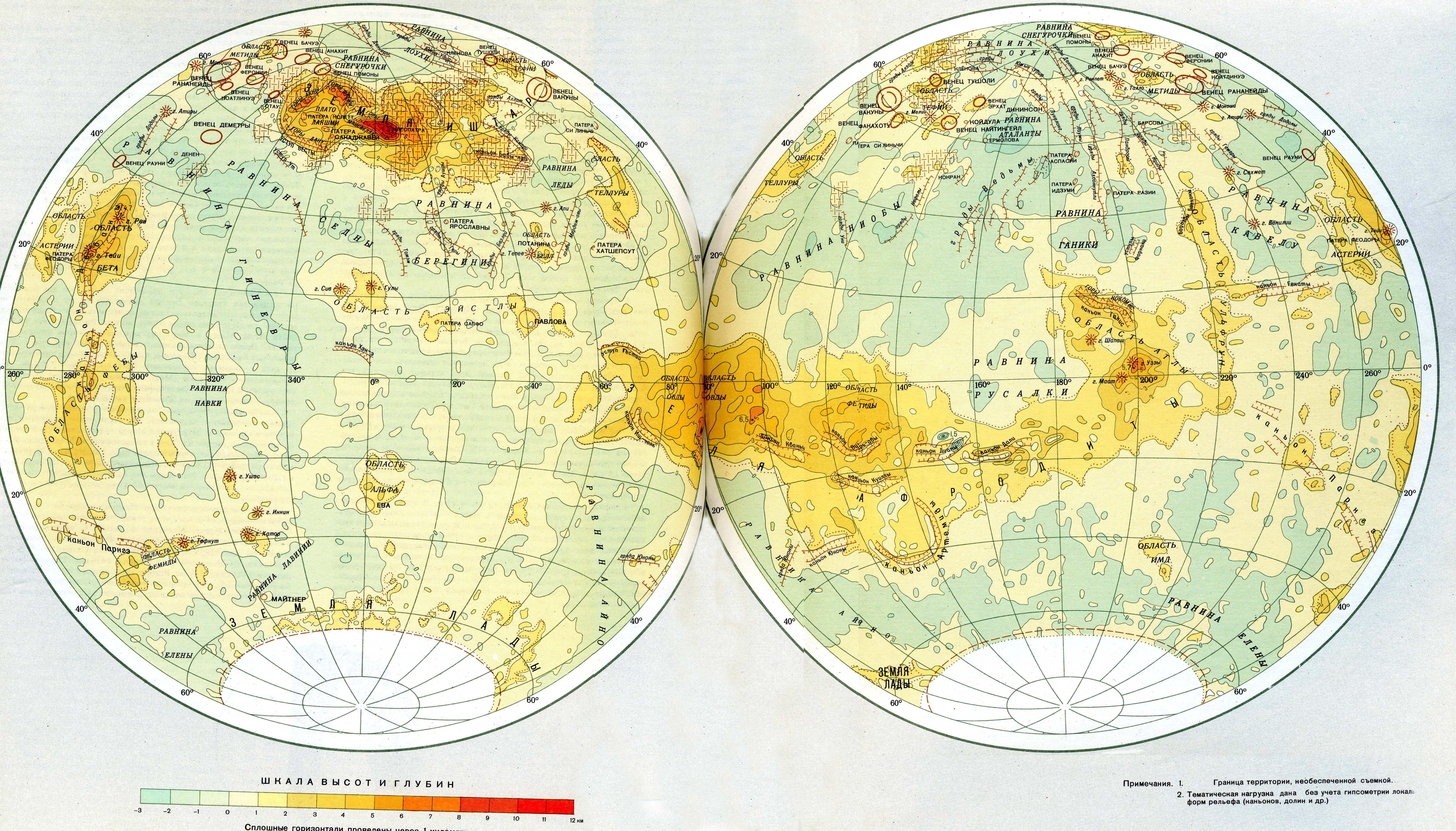 29 [picture] complete Venus Map – Continent Ishtar Terra is on the left side up